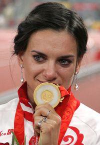 Исинбаева Елена фото