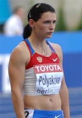 Полякова Евгения фото