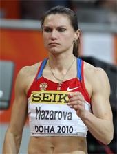 Назарова Наталья фото