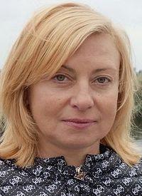 Варганова Светлана фото