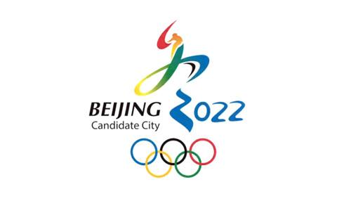 Пекин — столица XXIV зимних Олимпийских игр 2022 года