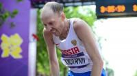 Кирдяпкин, Каниськина, Зарипова лишены олимпийских медалей