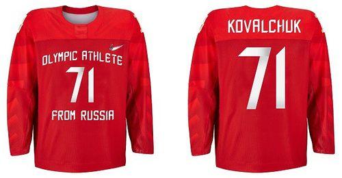 Форма сборной России по хоккею на Олимпиаде-2018