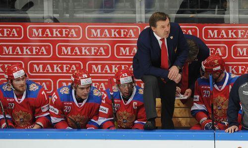 Состав сборной России по хоккею на Олимпиаде-2018