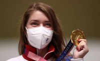 Виталина Бацарашкина — первое золото России на Олимпиаде в Токио!